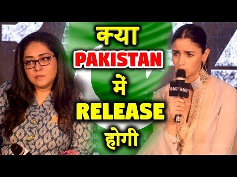 Raazi Movie Release In Pakistan   Reaction   Alia Bhatt   Meghna Gulzar thumbnail