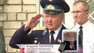 На 71-м году ушел из жизни сын основателя ВДВ Александр Маргелов