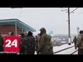 Украина ввела полную транспортную блокаду ДНР и ЛНР