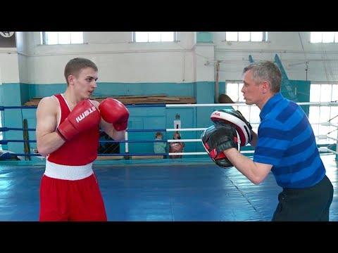 Бийский боксёр выполнил норматив мастера спорта (Будни, 25.05.17г., Бийское телевидение)