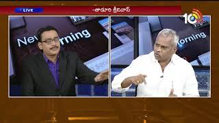 కేసీఆర్ పై కొండా సురేఖ వ్యాఖ్యలు వాస్తవేనా..? | Konda Surekha Comments on KCR | News Morning