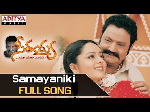 Samayaniki Full Song - Seethaiah Movie Songs - Hari Krishna, Simran, Soundarya