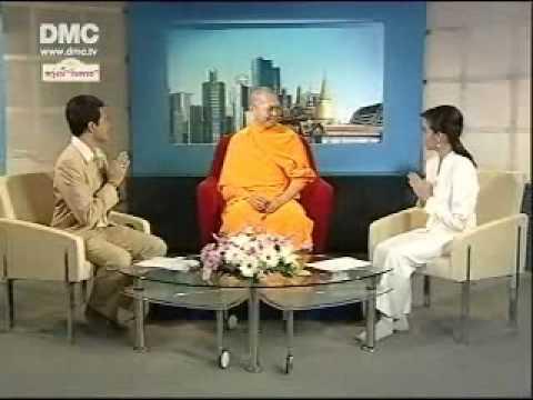 ชาติก่อนและการแก้กรรม DMC.TV 1/4