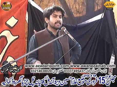 Zakir qamar abbas kharal majlis 15 feb rauray 2019 moza ghulam hussain waroana kamaliya