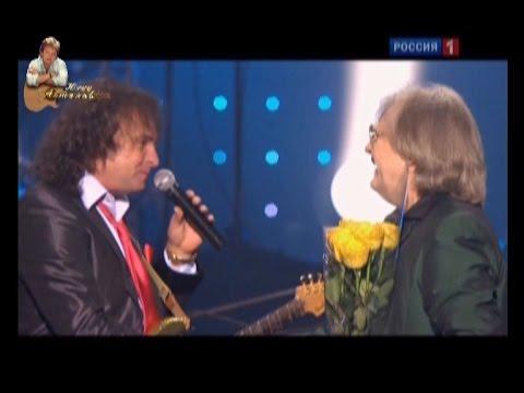 Юрий Антонов, Виктор Зинчук - От печали до радости. 2010