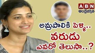 పెళ్లి పీటలెక్కబోతున్న ఆమ్రపాలి | Warangal Collector Amrapali Marriage Fixed