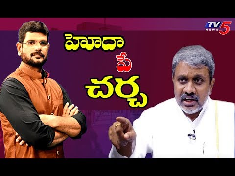 LIVE: Debate On AP Special Status   Live Show With TV5 Murthy   TV5 Live