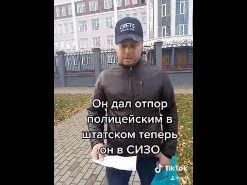 Мужчина, который сбежал в Иванове во время обыска с «Сайгой», сдался полиции и объяснил свое поведение (видео)