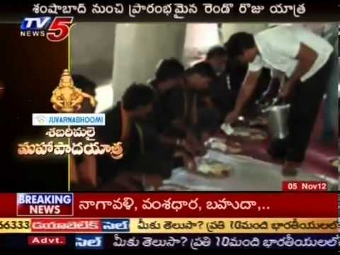 Ayyappa Swami's Padayatra 2nd Day Updates (TV5)