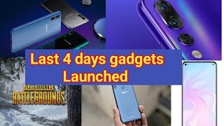 OnePlus 6T McLaren Edition,Asus zenfone mAX pro m2 and max m2,Pubg vikendi map,Xiomi 48mp camera