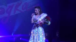 прикол со звуком на концерте Наташи Королевой / БКЗ октябрьский 2019 шоу Ягодка