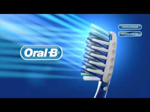 Oral-B Equity. 100% чистый пол. Без Разводов.