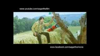 Sagar - Modhale Yeke Sigalilla Neenu - Song from the film Sagar