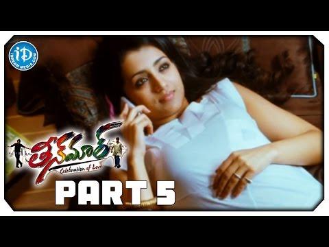 Teenmaar Movie Part 5 - Pawan Kalyan, Trisha, Kriti Kharbanda, Mani Sharma video