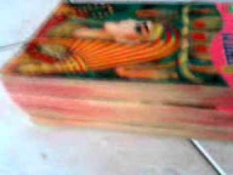 คำสาป ฟาโรห์ ฉบับเล่มบางๆ ภาค 1 มีเล่ม 1 3,5 9,11 รวม 9 เล่ม ราคา 150 บาท