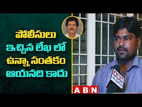కాల్చొద్దని కిడారి వేడుకున్నా వినలేదు | Kidari Sarveswara Rao Gunman and PA Reveals Shocking Details