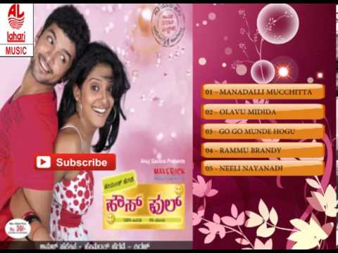 Kannada Old Songs | Housefull Movie Songs Jukebox video