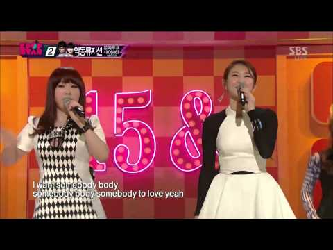 15& (박지민 / 백예린) [Somebody] @KPOPSTAR Season 2