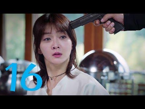 陸劇-真愛的謊言之【破冰者】-EP 16