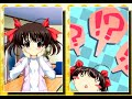 【実況プレイ】双恋 -フタコイ- #57 るるららその4
