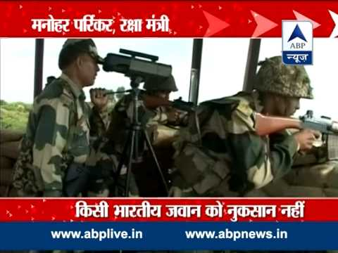Ceasefire violation in Jammu by Pakistan