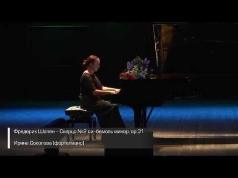 Шопен Фредерик - Похоронный марш (до минор), op.72 №2
