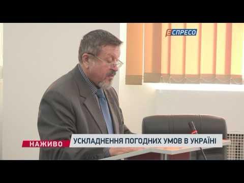 Снігом замітає ще 8 областей України