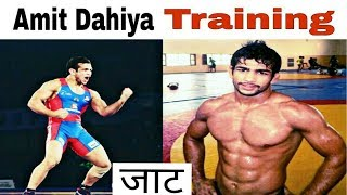 Wrestler Amit Dahiya Training  -  Youngest Olympian Indian Wrestler