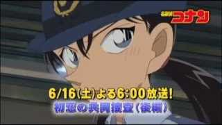 Detective Conan Episode 660 Preview