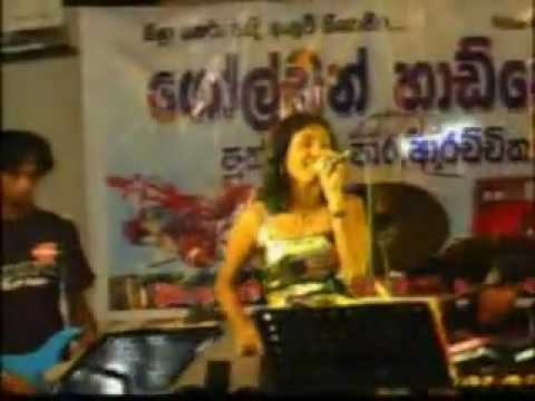 Sinhala Live Musical Show - Sunrice - Wasala Madumali -part 4 video