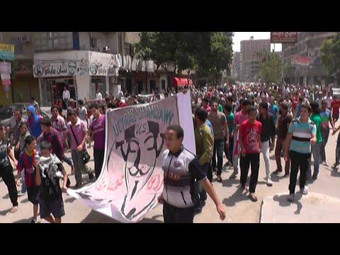 الأمن يفرق مسيرة للإخوان مؤيدة لغزة