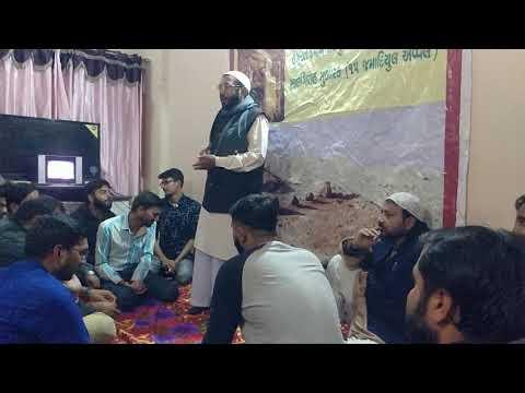 Jashne Imam Sajjad as 2020 | Wiladat e Imam Zainul Aabedin as | Janab Zaffarul Hasan | Manqabat 2020