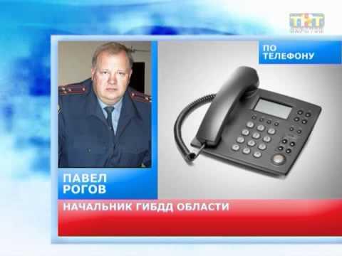 Автомобиль губернатора Саратовской области попал в ДТП