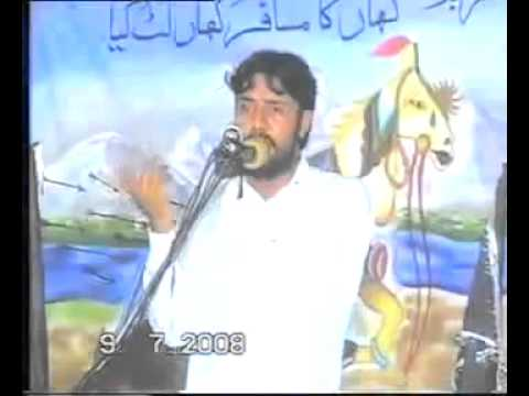 Zakir Taqi Abbas Qayamat-imam Hussain (as) video