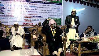 Islami Bank a Lenden ba Chakri Kora Jabe Ki by Mufti Kazi Muhammad Ibrahim - New Bangla Waz  2017