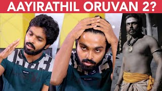 No Point Celebrating Aayirathil Oruvan Now – GV Prakash Kumar Angry