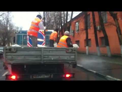 Заботливые коммунальщики на ул. Стахановская, г. Москва