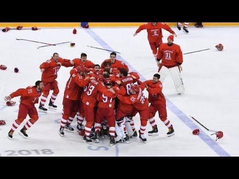 РОССИЯ - ГЕРМАНИЯ 4-3 | ФИНАЛ - ХОККЕЙ | ОЛИМПИЙСКИЕ ИГРЫ 2018