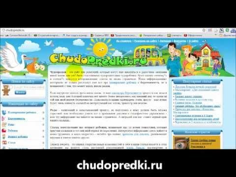 Сайты с детской тематикой