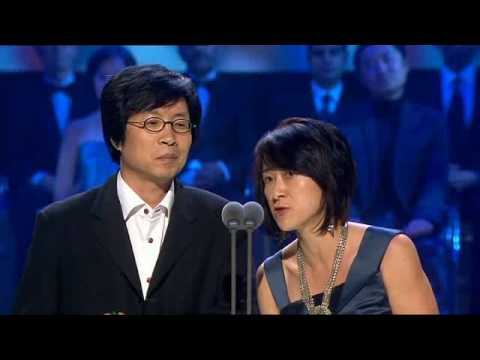 2009 Asia Pacific Screen Awards, Best Children's Feature Film, Ye Haeng Ja (A Brand New Life)