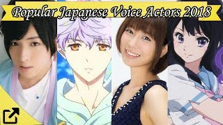 Top 200 Popular Japanese Voice Actors 2018