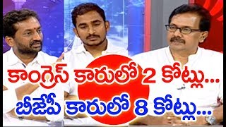 Congress Leader Sama Ram Mohan Reddy Reveals About TRS Party Schemes  | #PrimeTimeDebate
