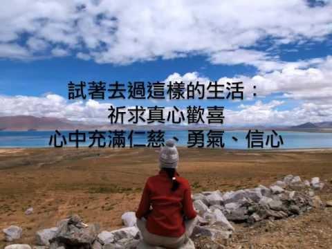 雪域轉山行:西藏十堂課 Lessons from Mt. Kalish