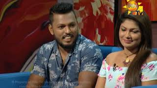 Hiru TV Morning Show EP 1445 | 2018-03-23