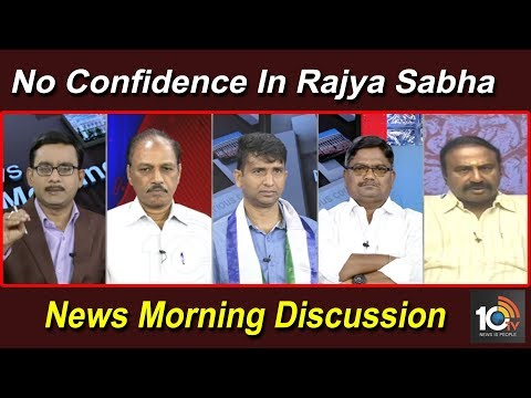 News Morning Discussion On No Confidence In Rajya Sabha | Leaders Analysis | 10TV