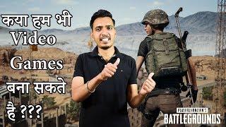 how to start making video games in hindi -(Game बनाना Start  कहा  से करें)