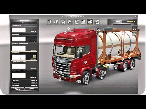 Scania Mega Store Mod Tuning ETS2 (Euro Truck Simulator 2) +Download