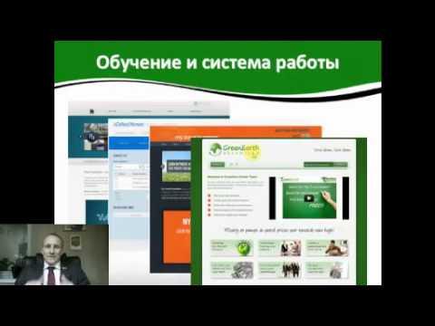 Открытие нового бизнеса в интернете!