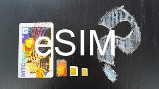 eSIM | الشريحة الالكترونية