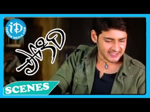 Mahesh Babus Pokiri Movie Extraordinary Action Scene